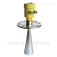 HLRD905系列固定法兰雷达液位计