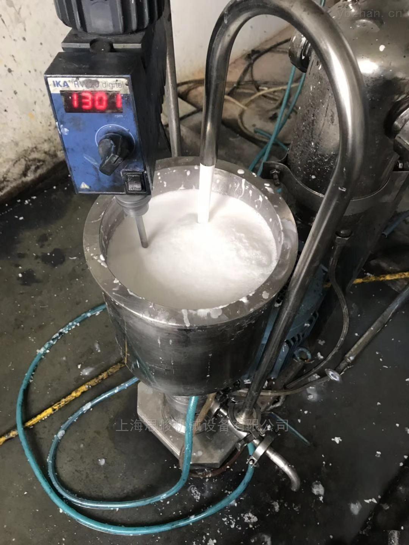GRS2000-白油管线式乳化机