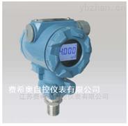 智能氣體壓力傳感器
