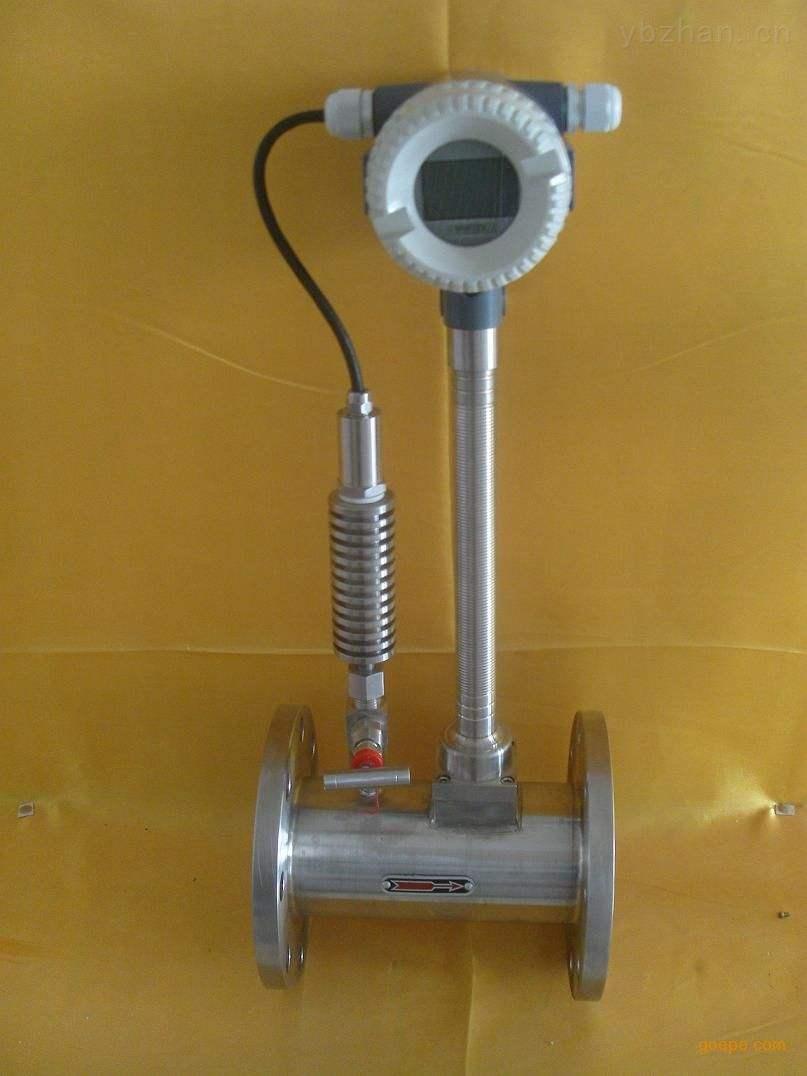 SX--LUGB-測過熱蒸汽流量計