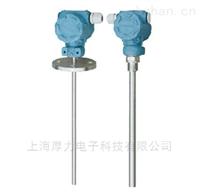 HL-DB504系列导压杆式液位变送器