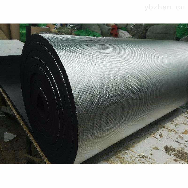 鋁箔海綿橡塑保溫板本月銷售價格