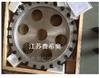 多孔平衡孔板流量計