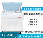 DT380全自动生化分析仪主要检测哪些项目