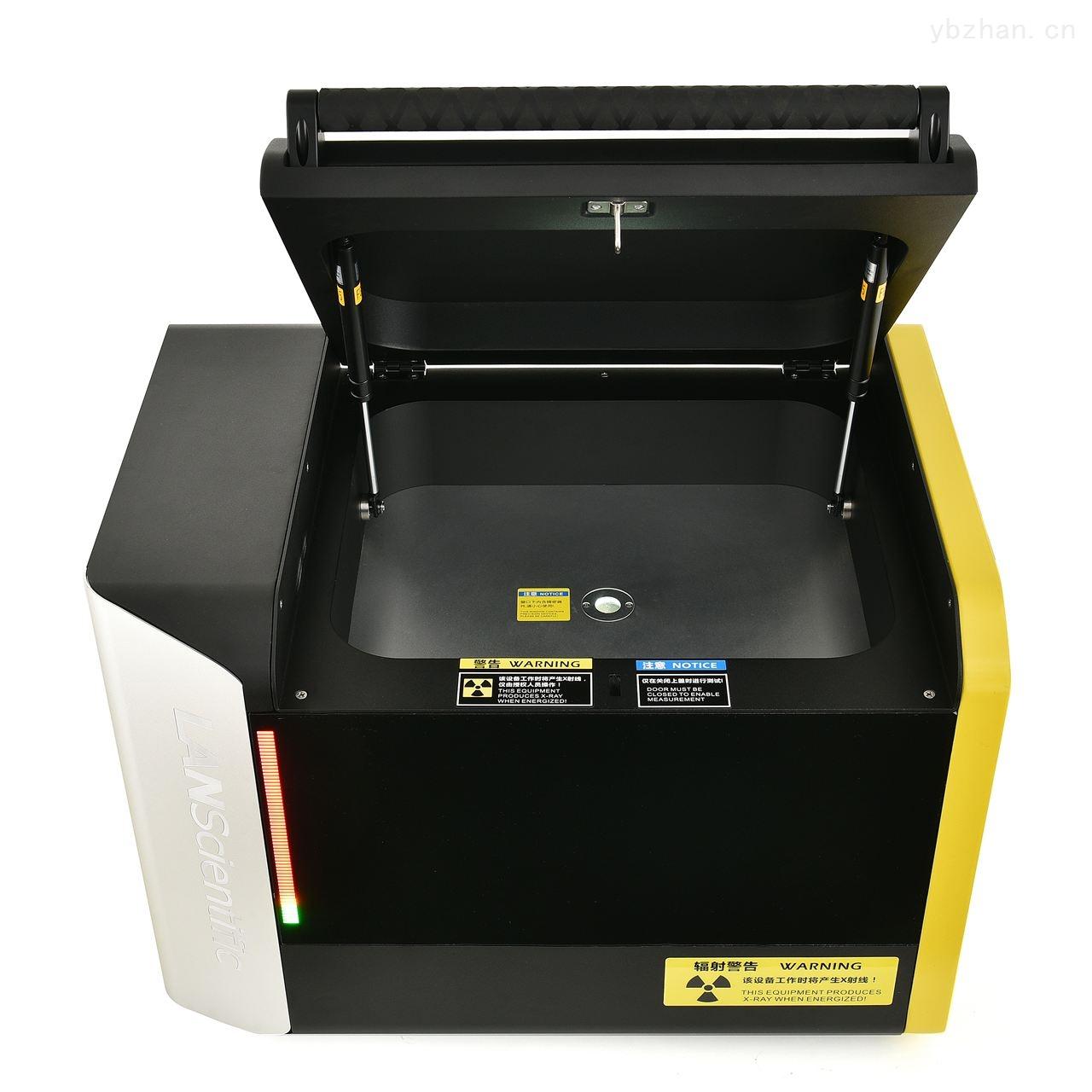 ScopeX-臺式X熒光光譜儀,液體重金屬檢測儀