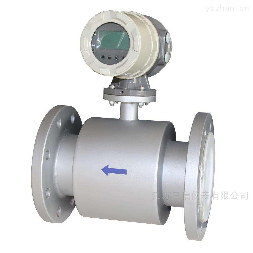 SX--LDE-冷卻水電磁流量計