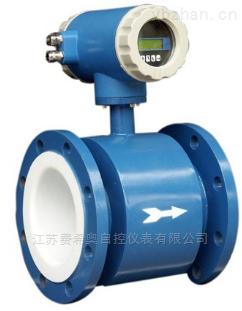 工業廢水導電液體電磁流量計
