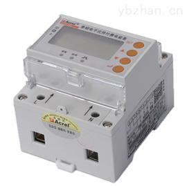 ADM130ADM130宿舍用电管理终端
