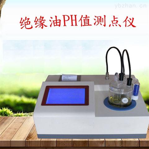 承试设备绝缘油PH测定仪
