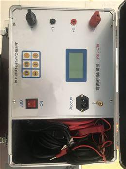 回路电阻测试仪承试设备