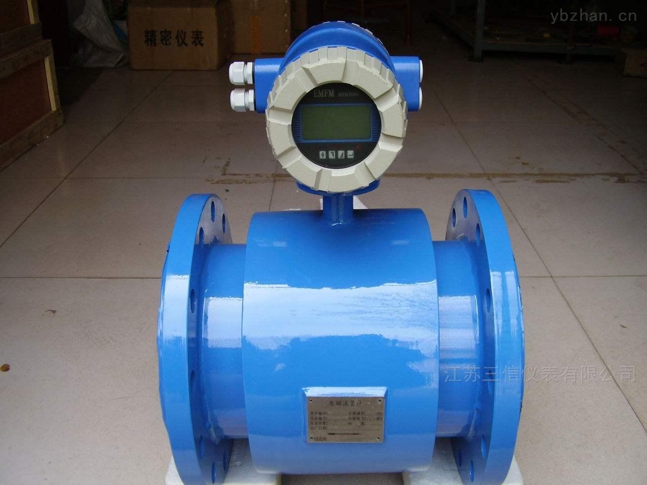污水常用流量计厂家 大口径污水流量计
