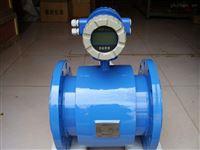 工業電磁流量計