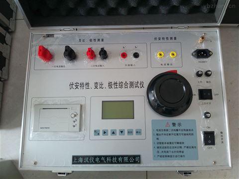 互感器伏安特性测试仪承试设备