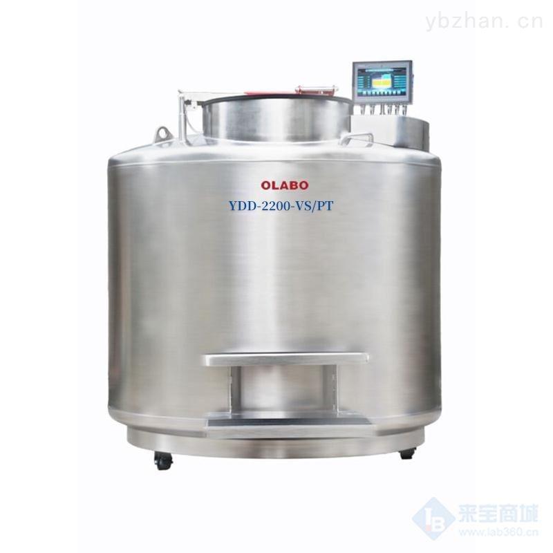 欧莱博液氮罐不锈钢YDD-2200-VS/PT两用存储