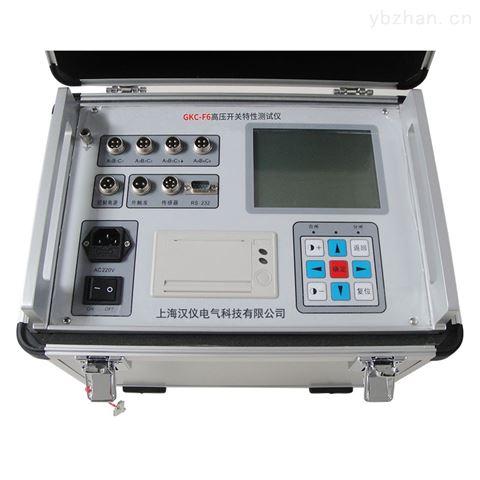 断路器特性测试仪承试设备
