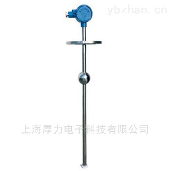 UQZ系列-防爆浮球液位计