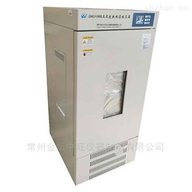 MGC-350BP立式光照培养箱