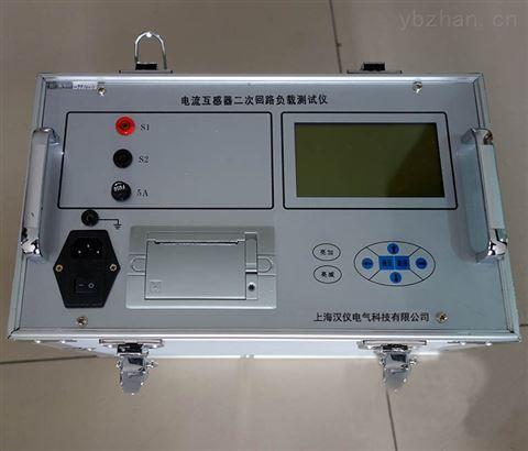 承试设备电流互感器二次回路负载测试仪