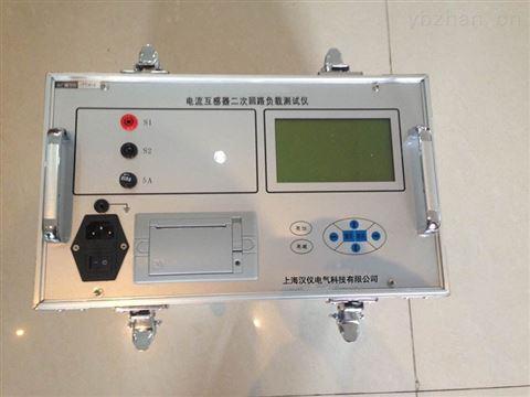 电流互感器二次回路负载测试仪承试设备