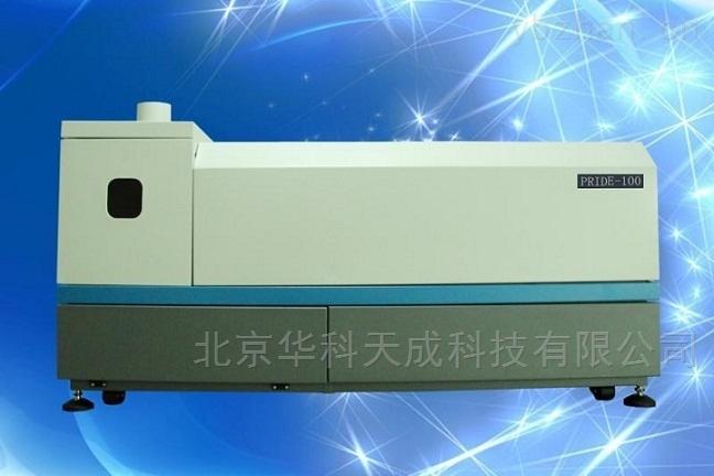 PRIDE100-国产台式ICP光谱仪