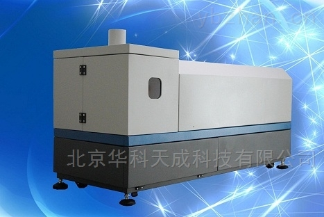 PRIDE100-全自動ICP光譜儀