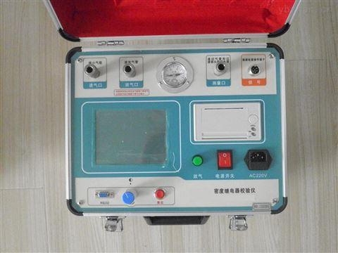 SF6气体密度校验仪承试设备
