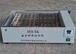 HH-Y670孔消煮架恒温油浴锅