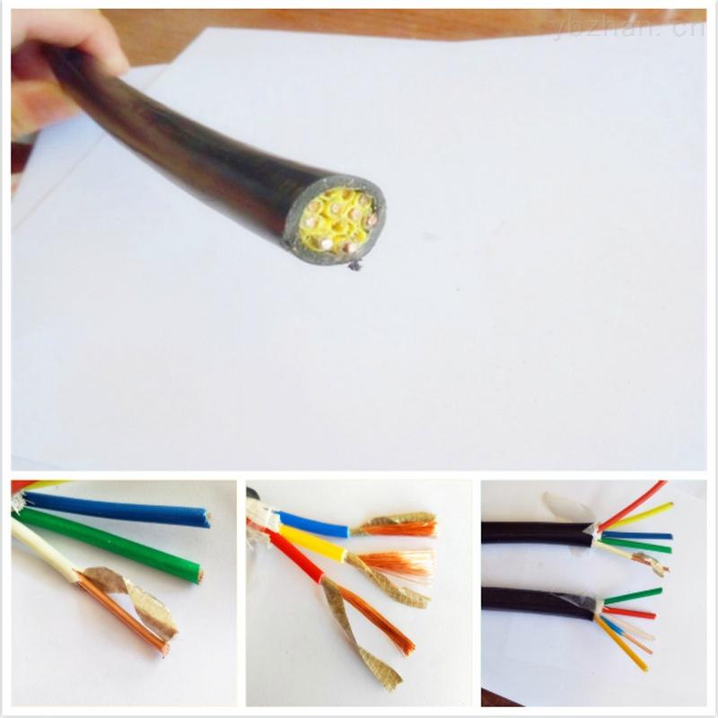 同軸射頻電纜SYV -75-5