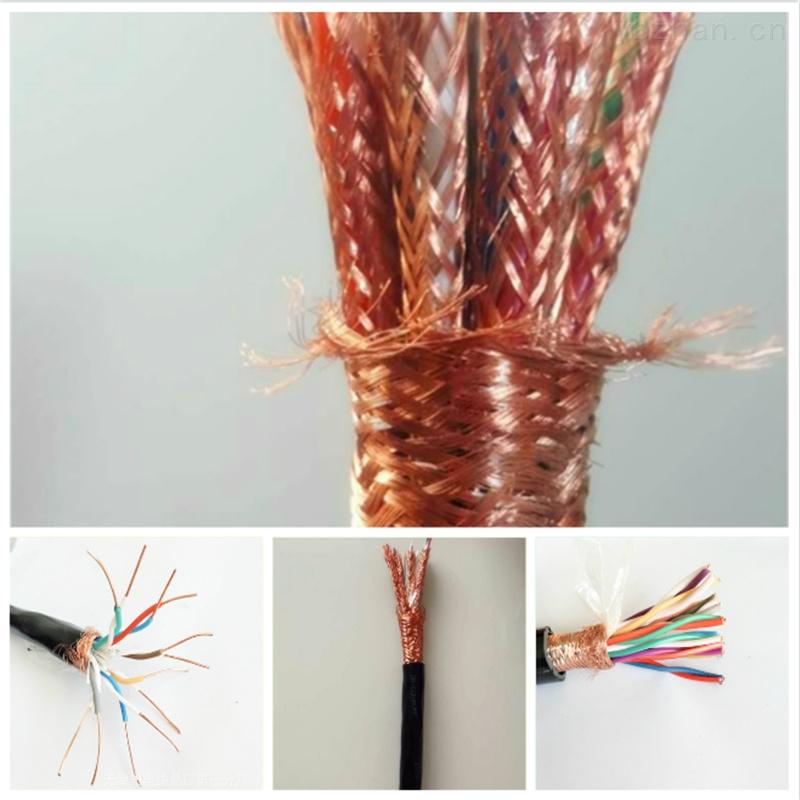 同軸射頻電纜SYV-75-5