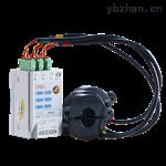 物聯網無線儀表配電改造智能電表