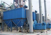 鍋爐除塵設備廠家解析改造布袋除塵器方案