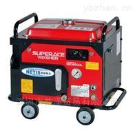 高压清洗机柴油式隔音型スーパー工业