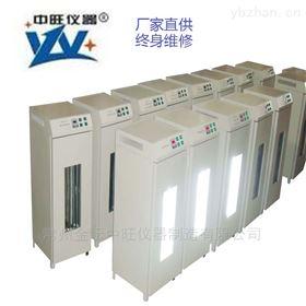 MGC-150150L小型光照培养箱