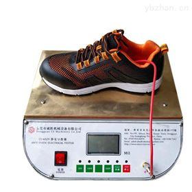 CS-6029AISO20344安全鞋防静电测试仪