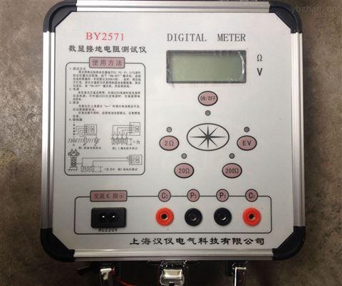 承试设备智能电阻测试仪