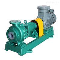 IHF80-65-160防爆衬塑耐腐蚀离心泵