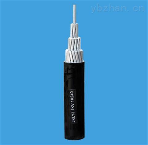 JKLYJ-10KV-1*240mm2高压架空电缆线