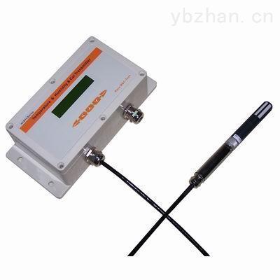 经济型高精度温湿度变送器