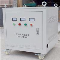 渭南三相干式隔离变压器 SG-30KVA380v/220V