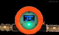 HS-ULC外置式超聲波液位控制器價格