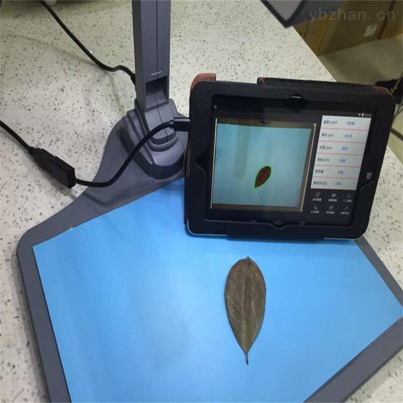 YT-YMJP-拍照式葉面積測量儀