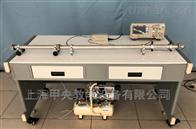 激波管(超声速空气动力学激波发生器)