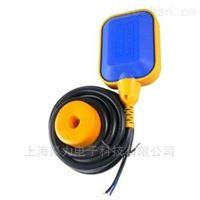 UQK430系列电缆式浮球液位开关