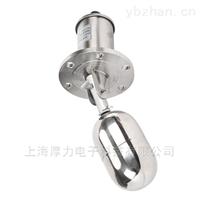UQK系列不锈钢浮球液位控制器