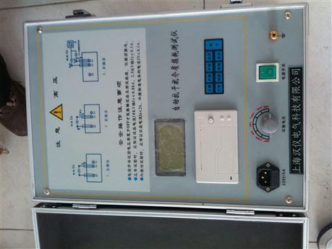 承修设备介质损耗测试仪
