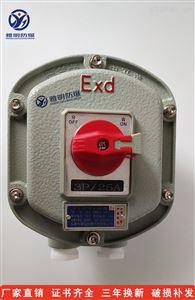 带漏电BDZ52-32A/60A/4P防爆开关断路器
