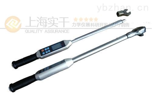 0-1500N.m数显测扭矩扳子产生产商