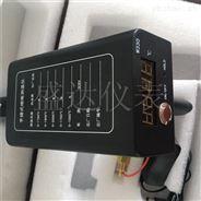 盛達手持式萬用型快速測溫鑄造測溫儀W330