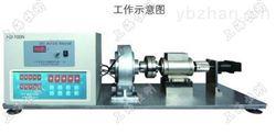 微型轴承摩擦力矩测量仪20-200N.m