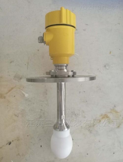 SX--RD-水滴型雷达物位计